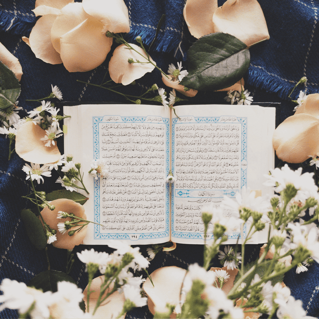 the study of quran